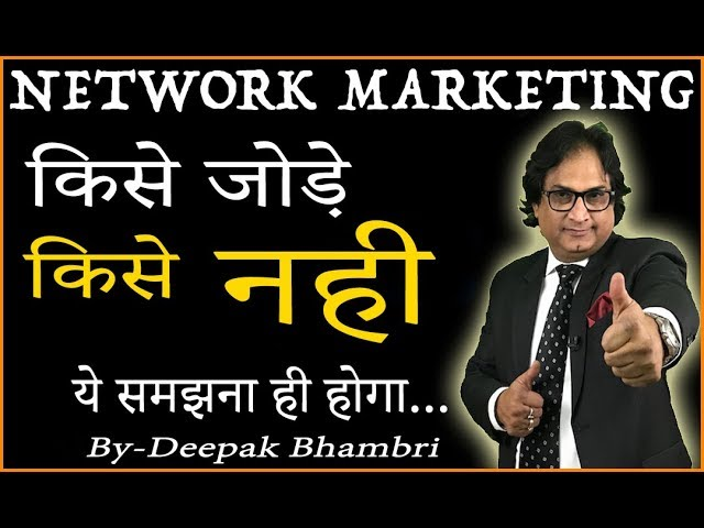fastest growing mlm company in india – Webijam